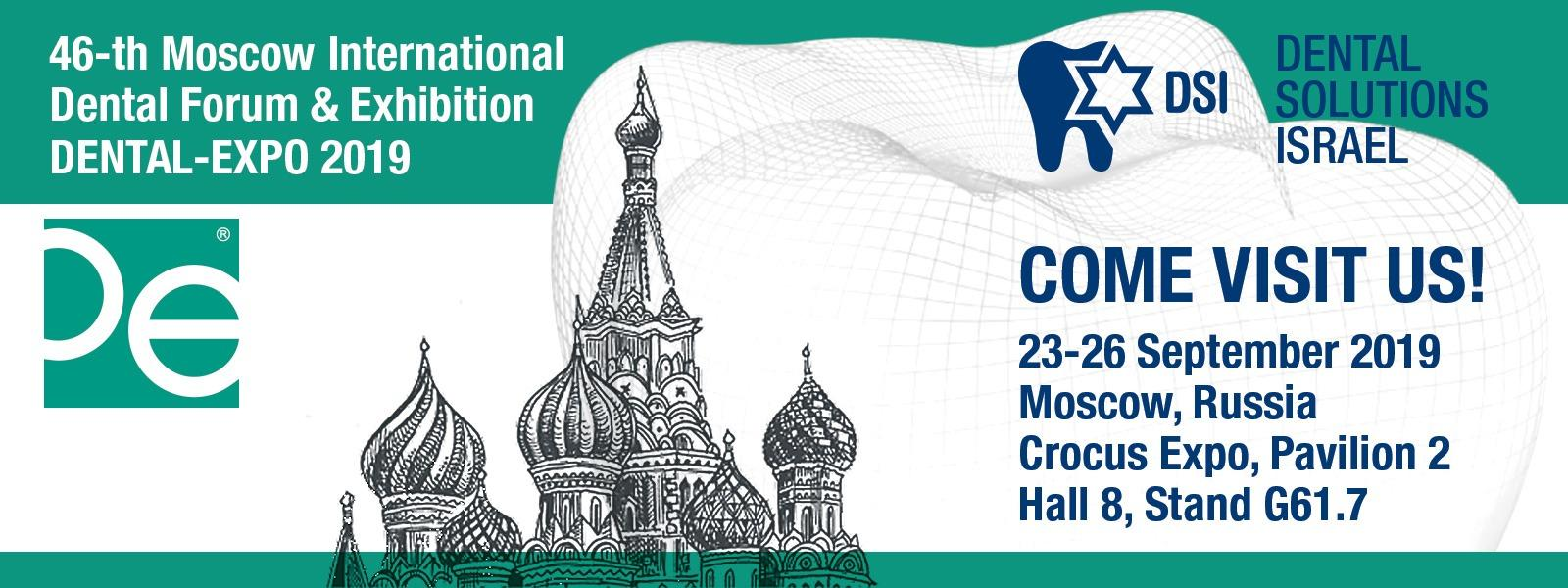 moscow2019-invintation Welcome to Dental Solutions Israel
